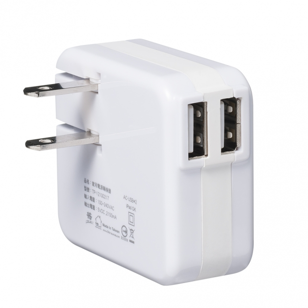 USB電源轉換充電器-白色 2